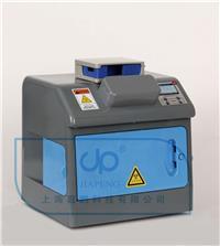 暗箱式三用紫外分析仪ZF-7NF