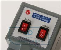手持式紫外分析仪ZF-5
