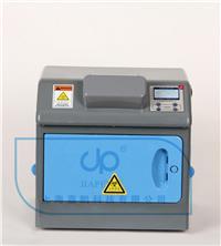 暗箱三用紫外分析仪 ZF-7N