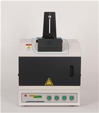紫外分析仪ZF1-I