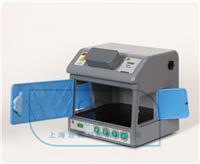 暗箱式四用紫外分析仪