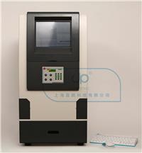 全自动凝胶成像分析系统 ZF-368