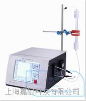 电脑高灵敏度紫外检测仪(触摸屏   N-3000