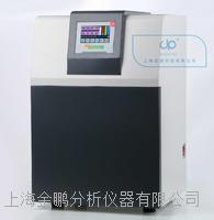化学发光成像系统 JP-K900