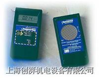 Inspector多功能射线仪/X、Y、α、β射线仪nspector
