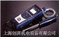 VX500苯蒸气检测仪/VOC检测仪VX500 VX500