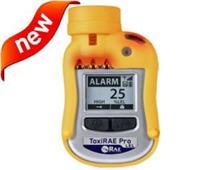 RAE华瑞二氧化硫检测报警仪PGM-1860 PGM-1860