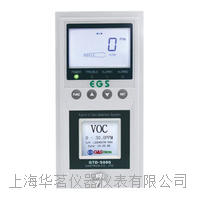 GTD-5000Ex手持單一泵吸可燃氣LEL監測儀 GTD-5000Ex