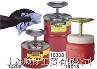 钢制活塞罐 10008