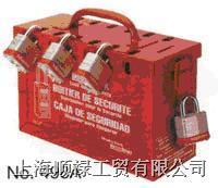 共锁盒 503RED
