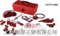 个人锁具套装 3红色钢制挂锁