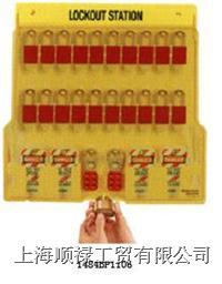 锁具挂板 410红色Xenoy挂锁