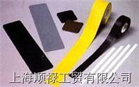 3M安全防滑贴 510