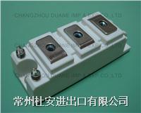 75A IGBT Module 2MG75B12STD