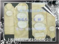 涤纶三防针刺毡除尘滤袋