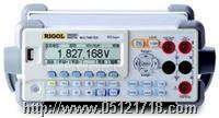 北京普源DM3051台式数字万用表 DM-3051