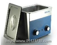 超声波清洗机 QT系列