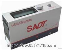 多角度光泽度测试仪GTS GTS