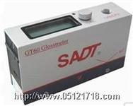 多角度光泽度测试仪GTS