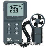 希玛AR-826风速仪 AR-826