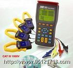 台湾泰仕TES3600三相电力分析仪 TES-3600