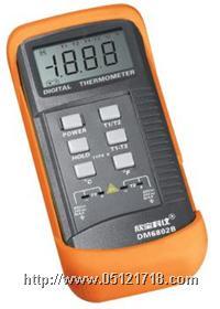 DM6802B数字温度表(双通道) DM-6802B