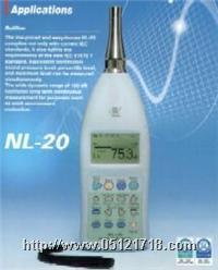 日本理音RION噪音计NL20 NL-20