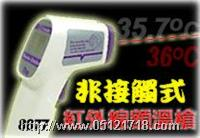 AZ-8877 非接触人体测温仪(额头温度计)