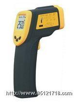 480度 香港希玛AR-350红外测温仪AR350 AR-350