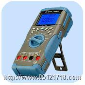 安捷伦 U1251A  手持式4½位数字万用表 U-1251A