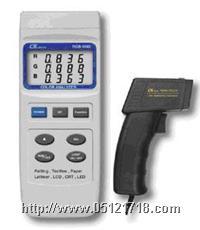 RGB1002  色差分析仪 RGB1002