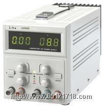 KLH单组直流电源 KLH-2305DD
