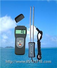 粮食水分仪MC-7825G MC-7825G  MC7825G