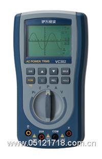 VC302智慧型视波功率表 VC302视波功率表