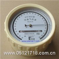 空盒气压表/空气压力盒DYM3 DYM3 DYM-3