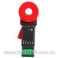 ETCR2100B+钳形接地电阻测试仪 ETCR2100B+