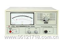 超高频毫伏表DA22B DA22B