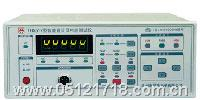 直流低电阻测试仪 TH2512 TH2512