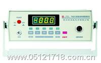 直流低电阻测试仪TH2513A TH2513A 直流低电阻测试仪