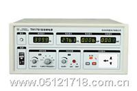 变频电源TH1791 TH1791