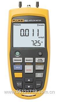 空气流量检测仪Fluke922 FLUKE-922 Fluke922 FLUKE-922