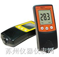 CM8801涂层测厚仪 便携式测厚仪 铁基型 CM8801