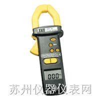 TES-3091N 交流钩表 TES3091N