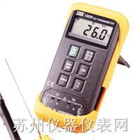 TES-1306 数字式温度表 TES-1306