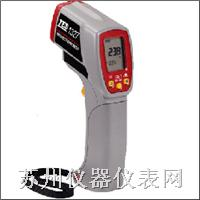 TES-1326S红外线温度计 TES-1326S