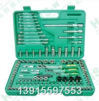 120件套工具 89120