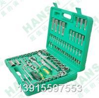 92件套工具 89092