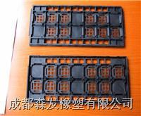 导电塑料 PPS导电系列、PEI导电系列、PES导电系列、PPA导电系列