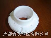 塑料支撑环