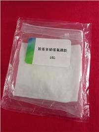 羧基亚硝基氟橡胶性能
